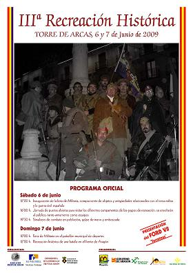 20090506104616-copia-de-cartel-recreacion.jpg